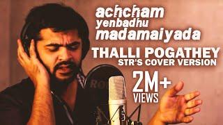 Download Hindi Video Songs - Thalli Pogathey - STR's Cover Version | Achcham Yenbadhu Madamaiyada | A R Rahman