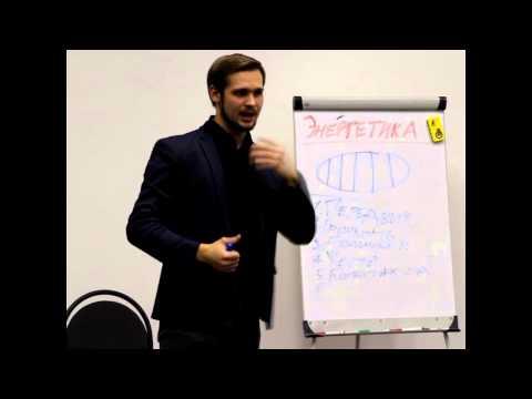 Мастер класс - Энергетика речи