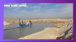 New archive of the Suez Canal: December 7, 2014