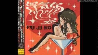 FU JI KO キスミー・デインジャラス  (kiss me dangerous)