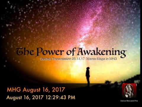 Transmission : The Power of Awakening : Monthly Healing Group : AUG 2017