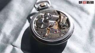 海外からも修理依頼が舞い込む国内最古の時計店 呉