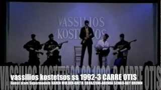 vassilios kostetsos s/s 1992-3  guest star actress supermodel Carre Otis-Karen Mulder part 4