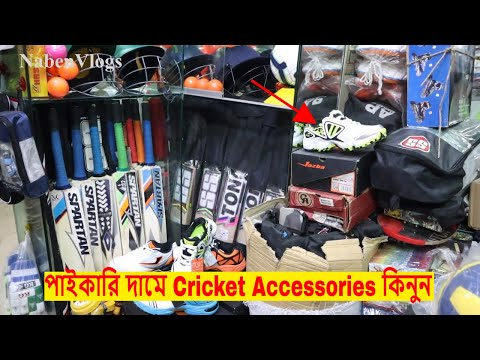 Cricket Accessories Price In Bangladesh😱 Sports Market In Dhaka| Retail/Wholesale 🔥Cheap Price.