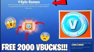 HOW TO PICK UP 2000 V-BUCKS FOR FREE!! | Fortnite @vbucksgratis