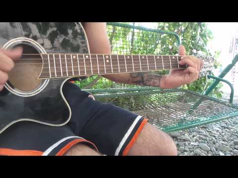 Свистит гитара
