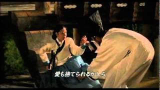 Repeat youtube video 韓国映画『美人図』日本版予告編