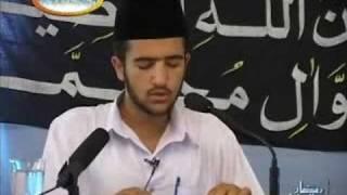 Jalsah Seert-ul-Nabiyyeen Part 4\5