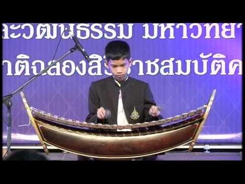 น้องธรรมกรณ์ ชูสงค์ ประกวดดนตรีไทย ประเภทเครื่องดนตรี (ระนาดเอก)