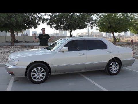 This Weird Hyundai Rivaled the Mercedes S-Class