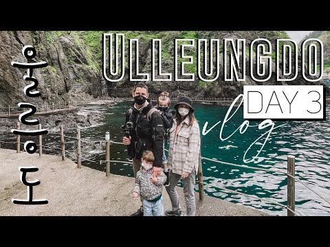 Ulleungdo DAY 3 (Team Rowe Travel Vlog)