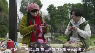 深夜食堂 中国版 第27話