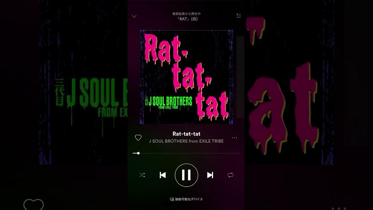 Rat-tat-tat 三代目 J Soul Brothers