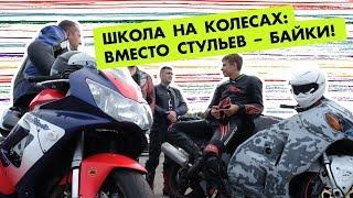 В Курске родители с полицейскими проверили как и где отдыхают их дети