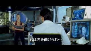 Fantastic Four, 2005 /   Фантастическая четверка
