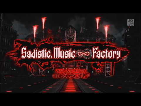 【初音ミク V4X】 Sadistic.Music∞Factory 【VOCALOIDカバー】