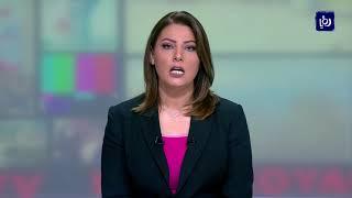 الطراونة يدين حذف الخارجية الأمريكية اسم فلسطين من قائمة دول الشرق الأوسط - (29-8-2019)