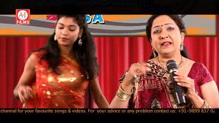 Sunu Sunu Rasia || Maithili Vidyapati Geet || Kumkum Jha || Music- Sunil Pawan