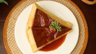 ছানার পুডিং রেসিপি/পুডিং রেসিপি/Pudding Recipe/Chanar Pudding Recipe