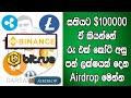 Binance Global English - YouTube