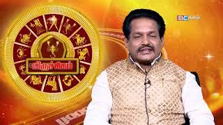 Today Rasi Palan 20-11-2018 IBC Tamil Show