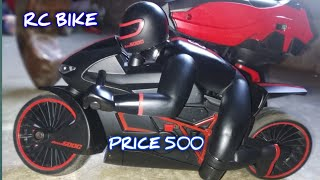 Kids Play with RC BIKE! UNBOX & TEST !! Remote control toys RC bike for Kids.(HINDI)TECHNICAL TOYS.