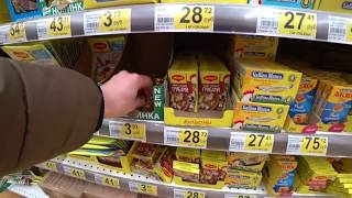 видео: КАК Я ПРОЖИЛ 11 ДНЕЙ НА 350 РУБЛЕЙ