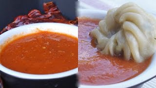 Spicy Red Chutney / Momos Chutney / Red chilli chutney
