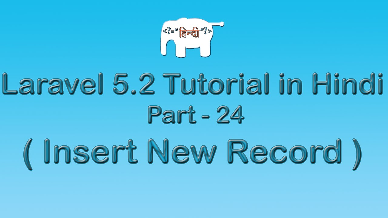 Laravel 5 Tutorial for Beginners in Hindi ( Insert New Record ) | Part-24