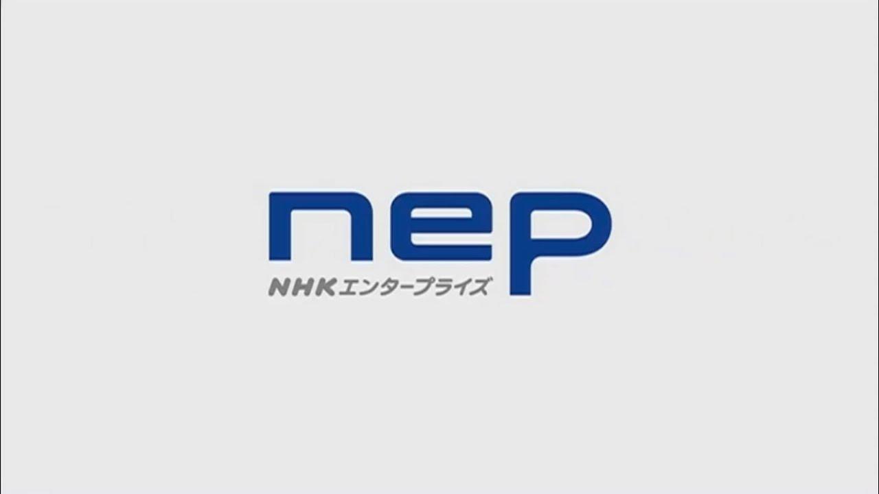 NHK エンタープライズ ビデオロゴ (2016年) - YouTube