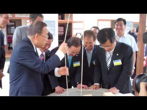 Ban Ki-moon at Home