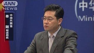 中国「日本がとやかく言う権利ない」防空識別圏巡り(13/11/25)