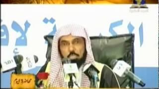 سلمان العودة   محاضرة بعنوان: طاقات بلا حدود