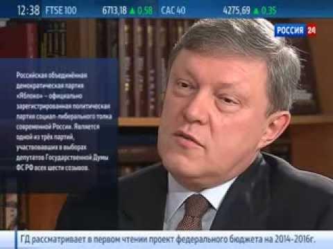Партия Яблоко: Россия будет свободной