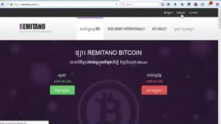 How to register Remitano, Sign Up Remitano account, របៀបចុះឈ្មោះ Remitano Market
