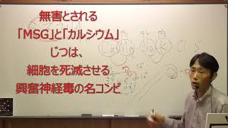THINKER健康裏ワザセミナー【導入編】