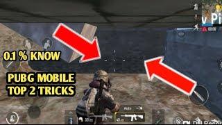 Pubg mobile secret | 0.1% KNOW THIS TRICK | PUBG mobile secret trick |