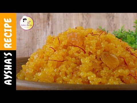 পারফেক্ট মিহিদানা রেসিপি    Burdwan Special Mihidana Recipe Bangla    How to make bengali mihidana