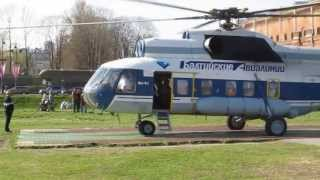 Mi-8 Helicopter taking off at St.Petersburg