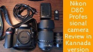 Nikon D80 Professional camera ??