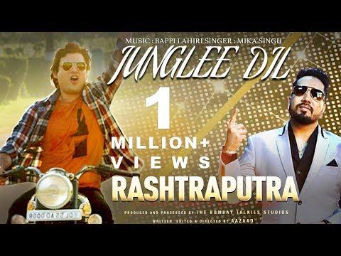 movie-rashtraputra-|-song-junglee-dil-|-mika-|-bappi-lahiri-|-maharshi-aazaad-|-bombay-talkies-music