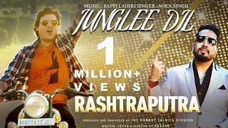 Song Movie Rashtraputra | Maharishi Aazaad | Kamini Dube | Bappi Lahiri | Bombay Talkies, Mika Singh