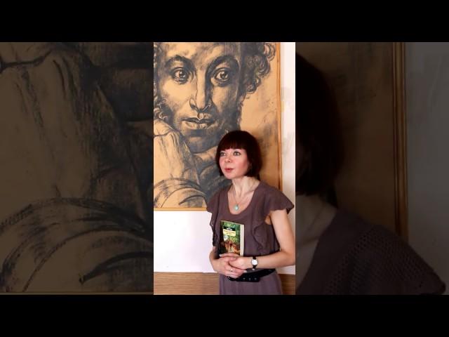 Изображение предпросмотра прочтения – ТюмероваВера Юрьевна читает произведение «Из Микеланджело» Ф.И.Тютчева
