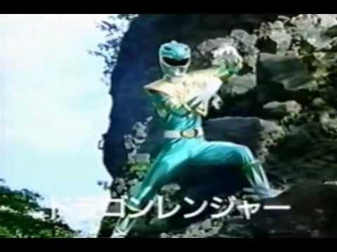 burai a dragon ranger tribute dreams youtube