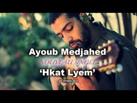 ayoub medjahed