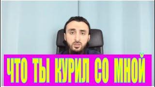 Кадыров может себя сравнить даже с ШЕЙХОМ МАНСУРОМ #ПлейЛист_КАВКАЗ
