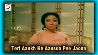 Teri Aankh Ke Aansoo Pee Jaoon | Talat Mahmood | Jahan Ara @ Prithviraj Kapoor, Mala, Bharat Bhushan