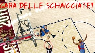 NBA2K17 ALL STAR WEEKEND - LA GARA DELLE SCHIACCIATE!