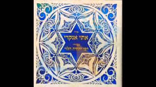 Etti Ankri - Avdei Zman - Bashirei Rabby Yehuda Halevy 2009
