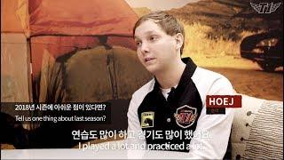 [T1 | Hearthstone] Hoej 2019 Season Interview